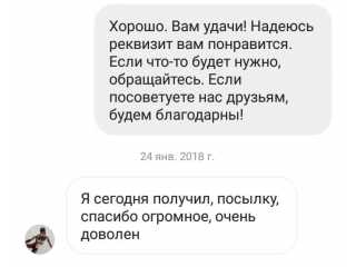 Канат Covered