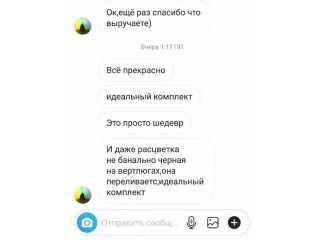 Комплект для подвески воздушных ремней №1 (Украина)